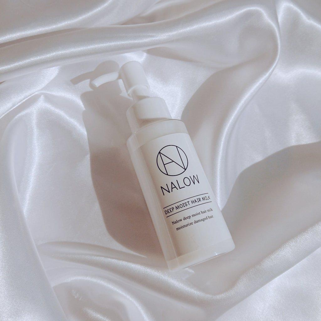 NALOW(ナロウ) ディープモイストヘアミルクを使ったむっちゃんさんのクチコミ画像