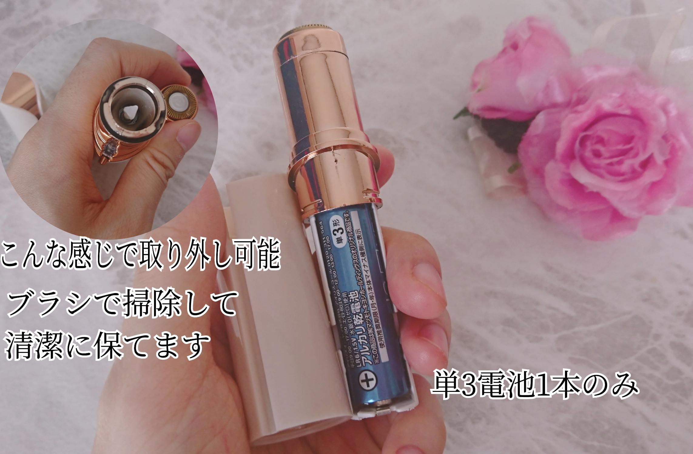 ピカフェイスフェイスシェーバーを使ったYuKaRi♡さんのクチコミ画像4
