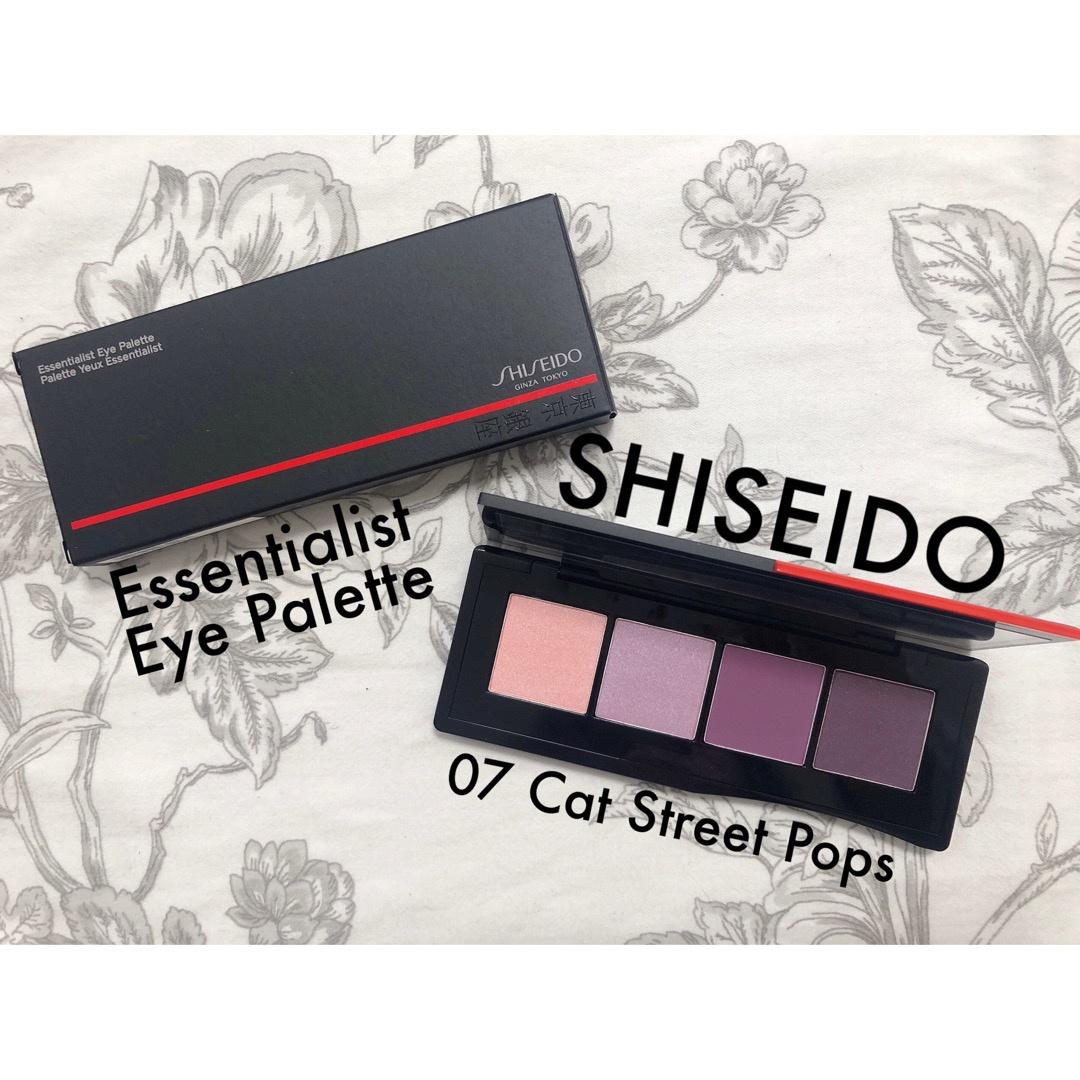 資生堂(SHISEIDO)エッセンシャリスト アイパレットを使ったもいさんのクチコミ画像