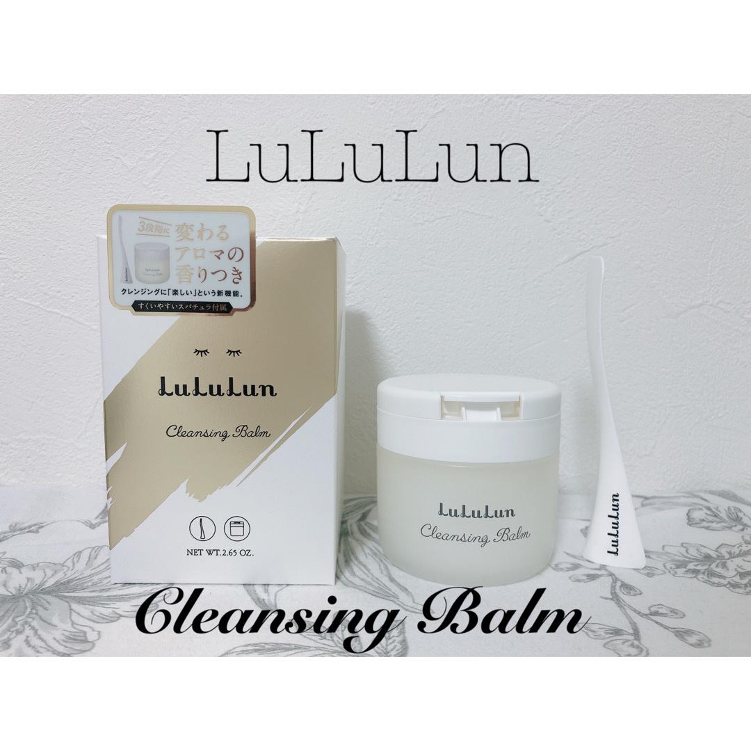 LuLuLun(ルルルン) クレンジング バームFを使ったもいさんのクチコミ画像1