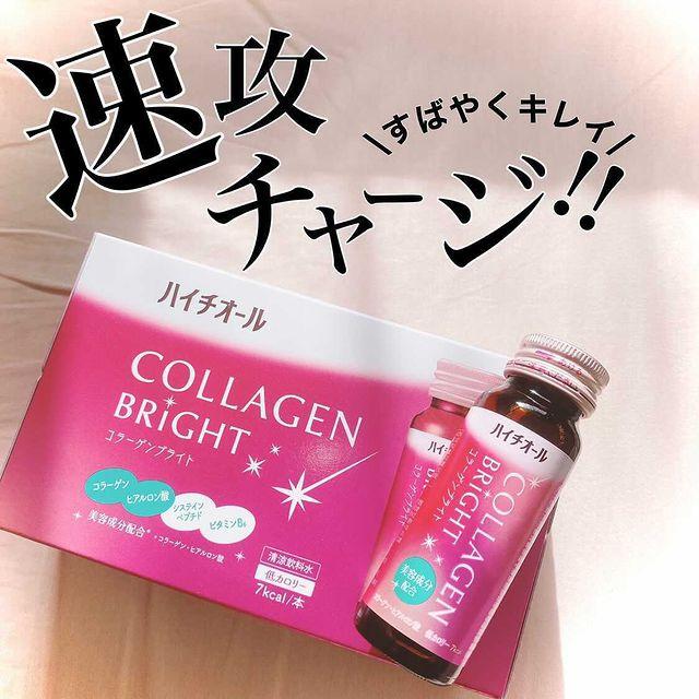 ハイチオール コラーゲンブライトを使ったChihiroさんのクチコミ画像