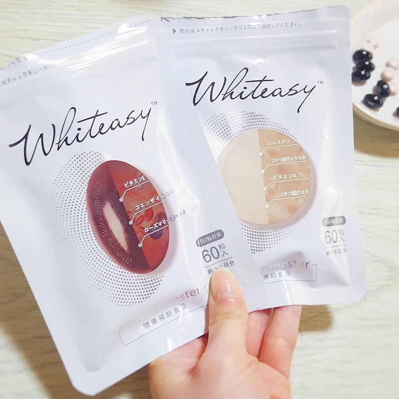 Whiteasy(ホワイトイージー)L-シスチン · ビタミンE含有加工食品を使った銀麦さんのクチコミ画像