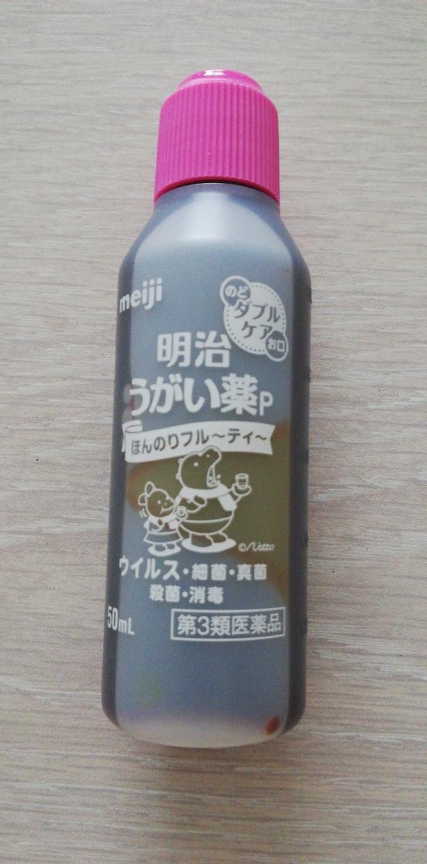 明治(meiji)うがい薬Pを使ったchiさんのクチコミ画像1