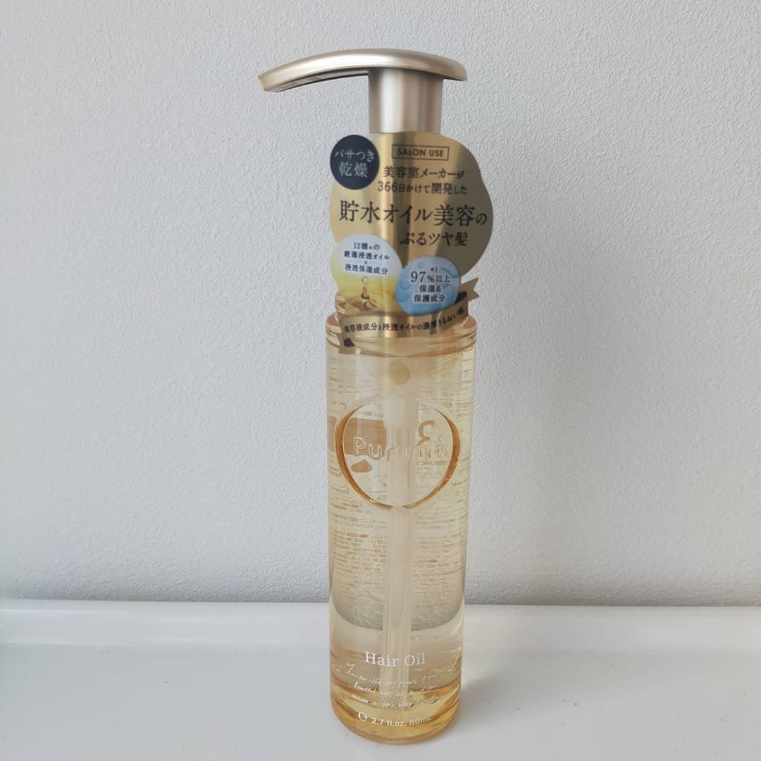 Purunt.(プルント) ディープ モイスト美容液 ヘアオイルを使ったyosakuotomisanさんのクチコミ画像2