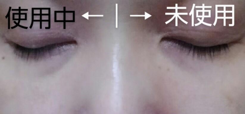 CEZANNE(セザンヌ) UVウルトラフィットベースEXに関するバドママ★さんの口コミ画像3