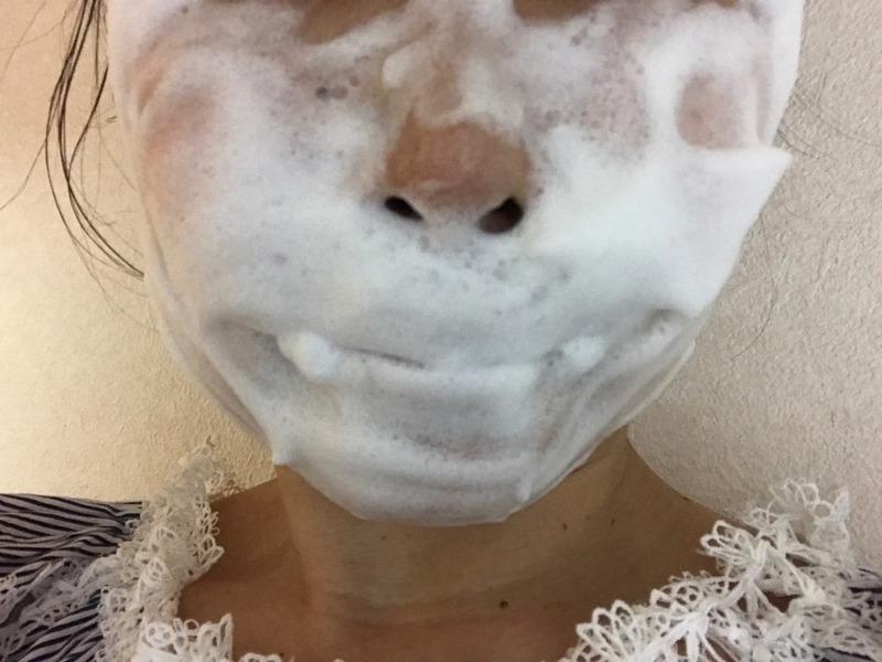 PLAMINE(プラミネ)ウォッシングフォームを使ったkirakiranorikoさんのクチコミ画像3