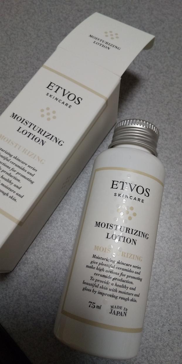 ETVOS(エトヴォス) モイスチャライジングローションを使ったものまろさんのクチコミ画像1