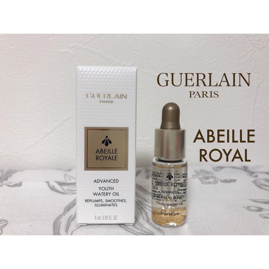 GUERLAIN(ゲラン) アベイユ ロイヤル ウォータリー オイルの良い点・メリットに関するもいさんの口コミ画像1