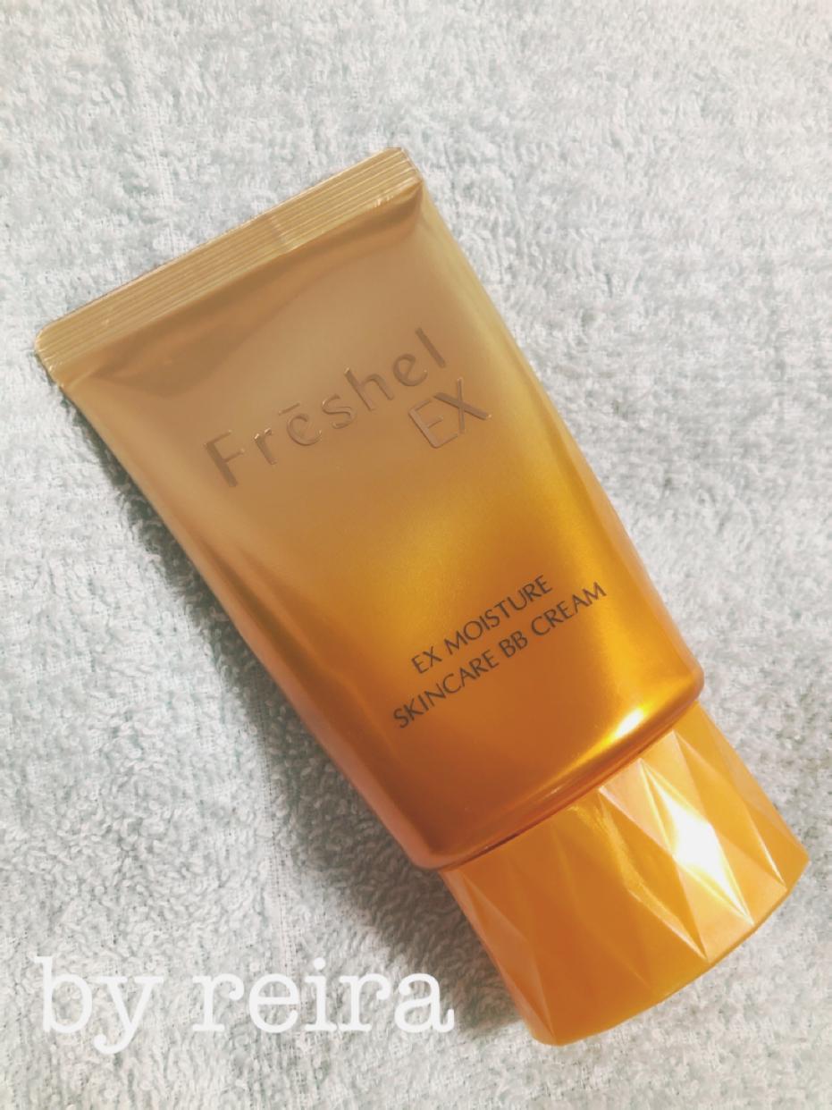 Freshel(フレッシェル) スキンケアBBクリーム(EX)を使ったreiraさんのクチコミ画像