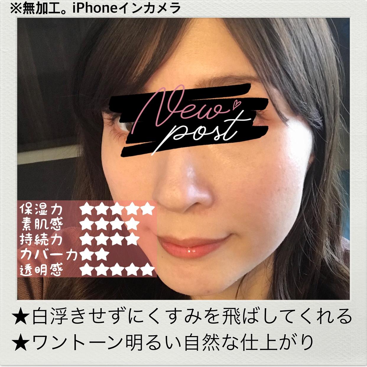 ETVOS(エトヴォス)ミネラルUVパウダーを使ったyuuuri_cosmeさんのクチコミ画像4
