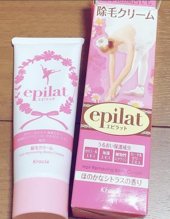 epilat(エピラット)除毛クリームを使った yokoちゃんさんの口コミ画像2