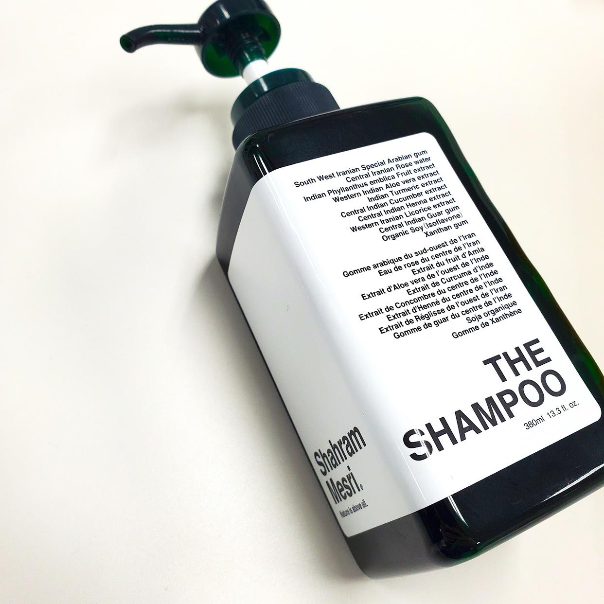Shahram Mesri(シャハランメスリ)ザ・シャンプーを使った北見 杏子さんのクチコミ画像1