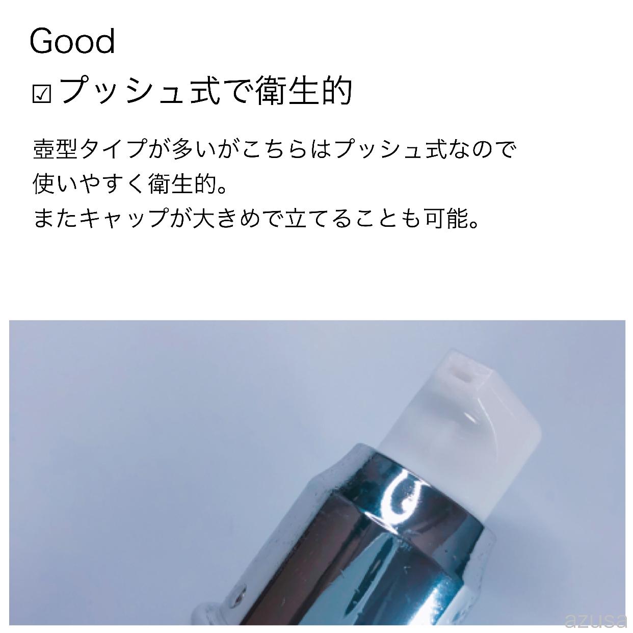 KISO(キソ) ステム セルフ クリームを使ったあずささんのクチコミ画像3