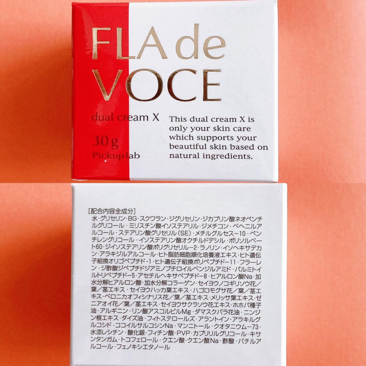 FLAdeVOCE(フラデヴォーチェ) デュアルクリームⅩを使ったyunaさんのクチコミ画像2