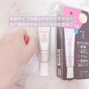 専科(SENKA) 純白専科 すっぴん白雪美容液を使ったmireiさんのクチコミ画像2