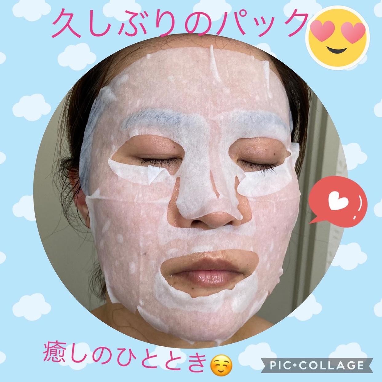 DERMAL(ダーマル) 金コラーゲン エッセンスマスクに関するのんびりのび子さんの口コミ画像1