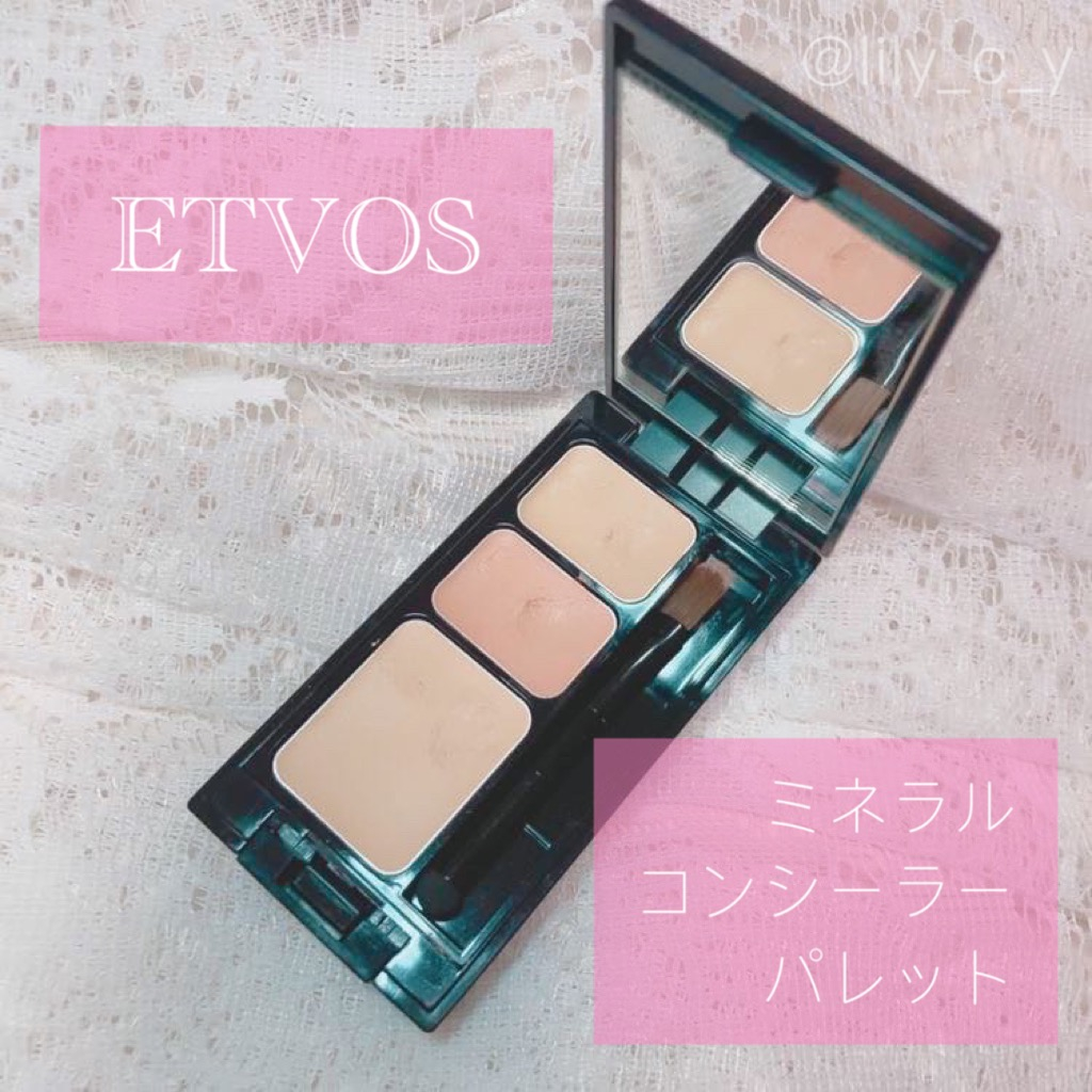 ETVOS(エトヴォス) ミネラルコンシーラーパレットを使ったりりびよさんのクチコミ画像1