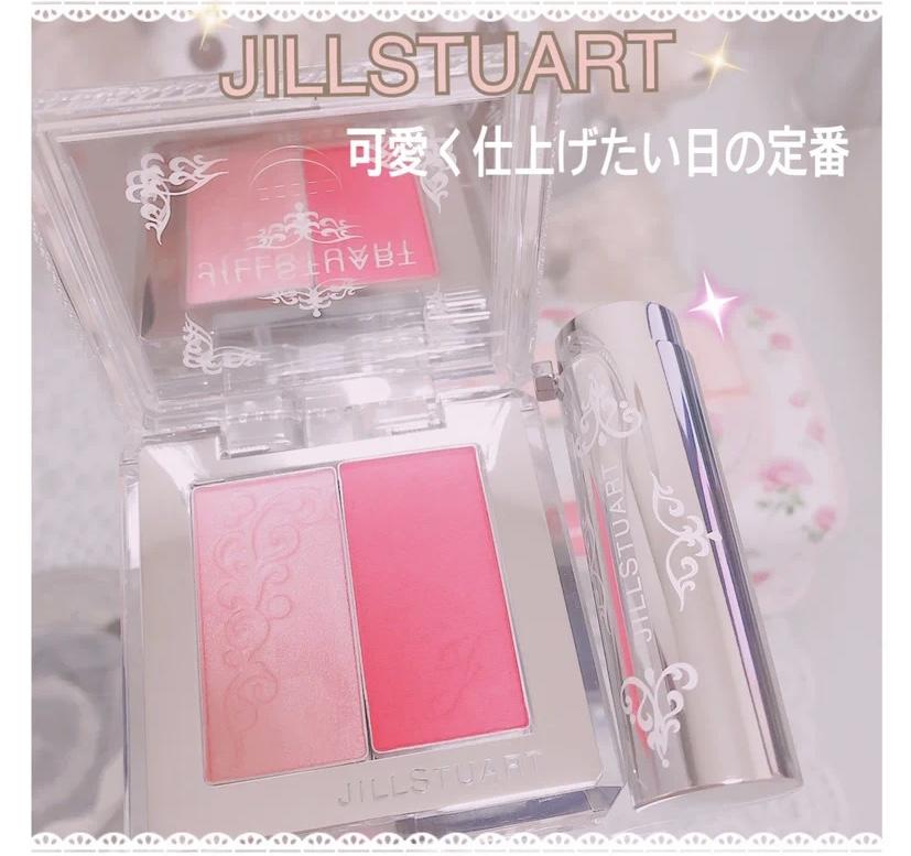 JILLSTUART(ジルスチュアート)ブレンド ブラッシュ ブロッサムを使った Rika♡さんのクチコミ画像
