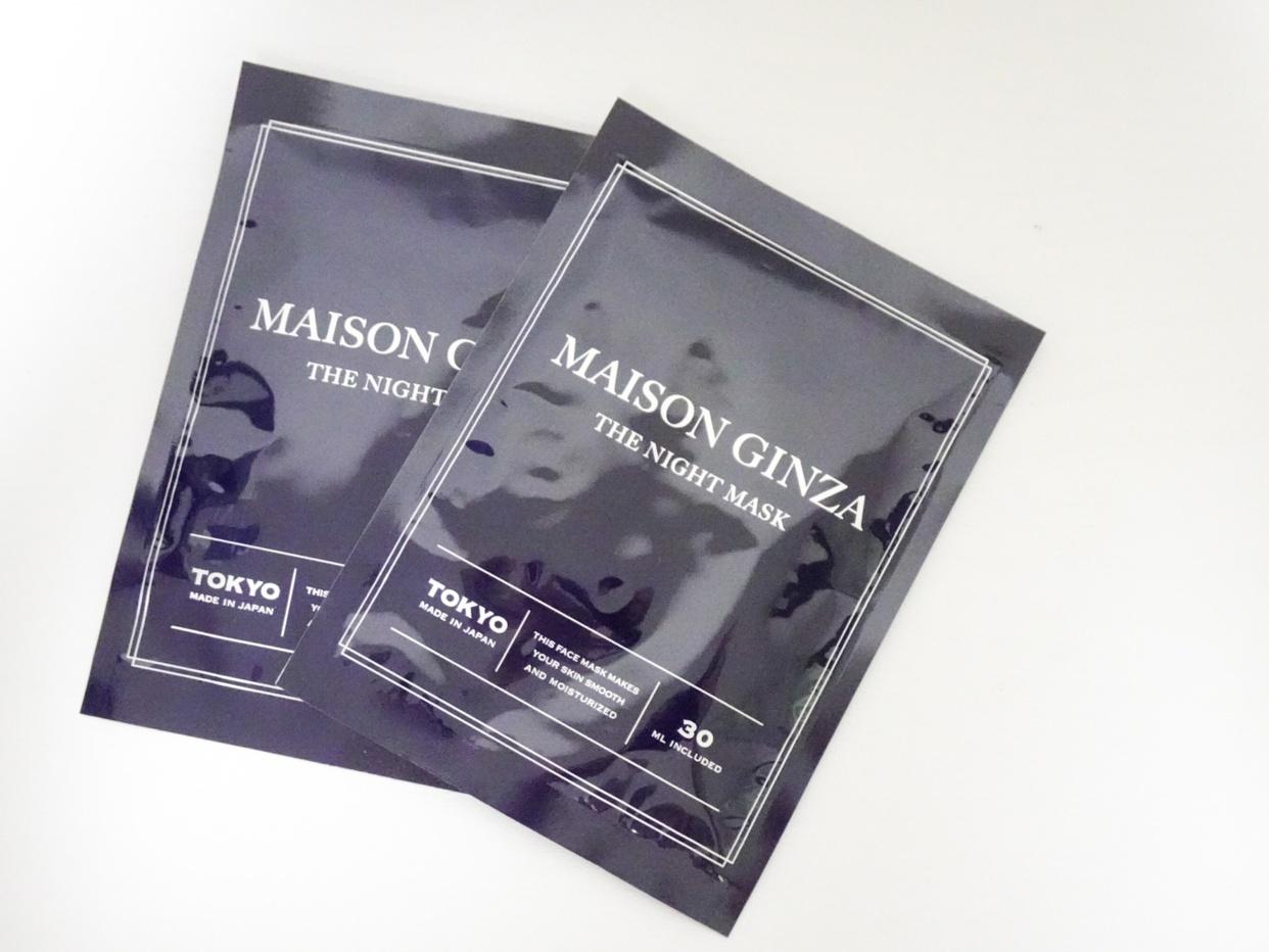 MAISON GINZA(メゾンギンザ) ザ ナイト マスクの良い点・メリットに関するaquaさんの口コミ画像1
