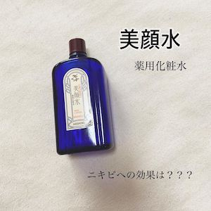 明色美顔水(めいしょく)薬用化粧水を使った             クラウドちゃんさんのクチコミ画像