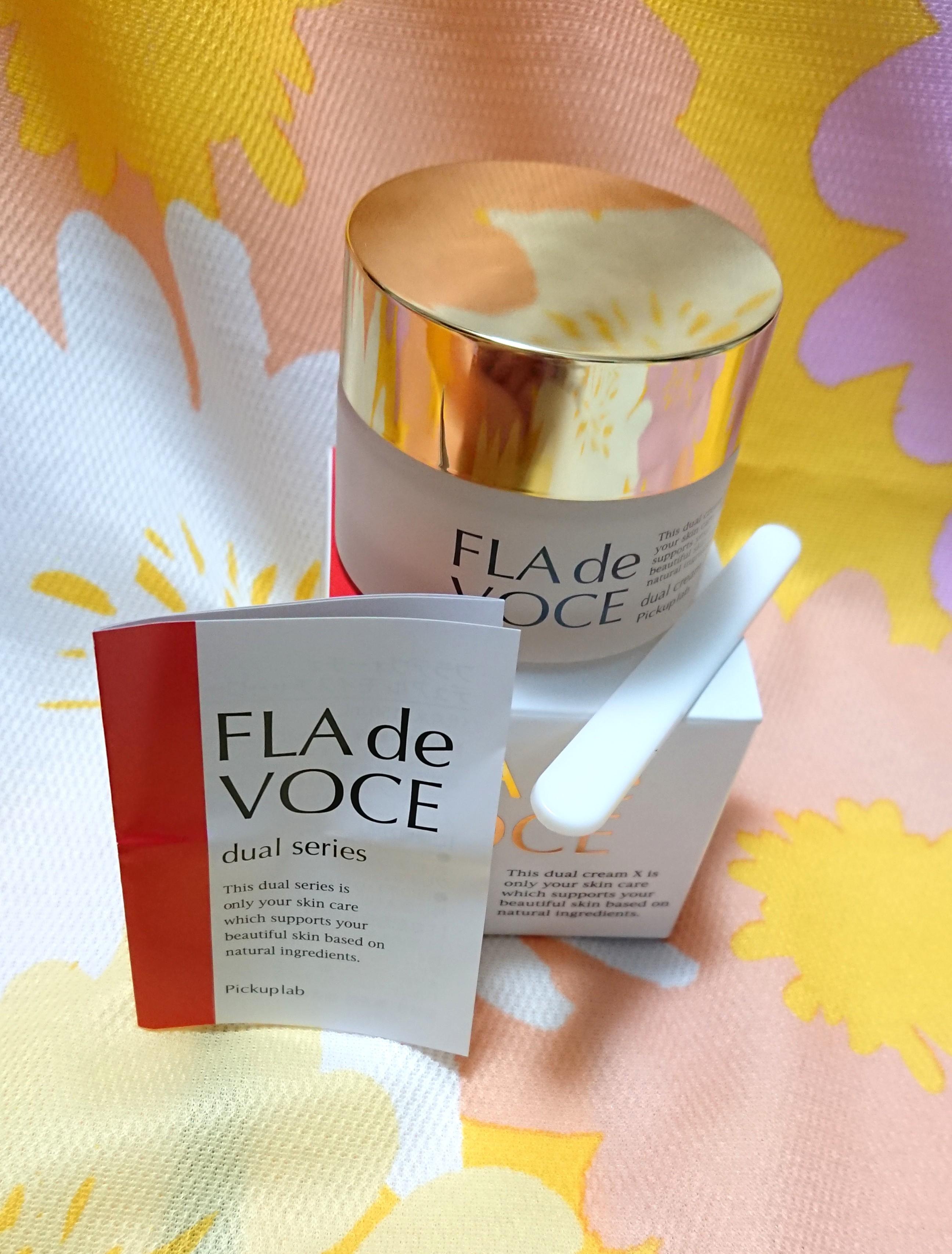 FLAdeVOCE(フラデヴォーチェ) デュアルクリームⅩの良い点・メリットに関する恵未さんの口コミ画像1