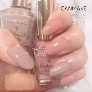CANMAKE(キャンメイク)カラフルネイルズを使った hiroco_skinさんの口コミ画像3