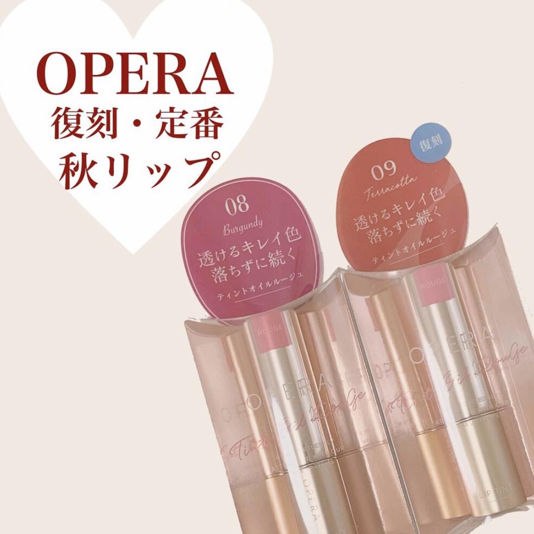OPERA(オペラ)リップティント Nを使った             nonさんのクチコミ画像