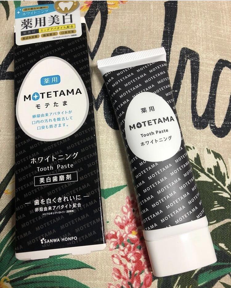 MOTETAMA(モテタマ) 薬用モテたま歯磨きペーストを使ったmikiさんのクチコミ画像