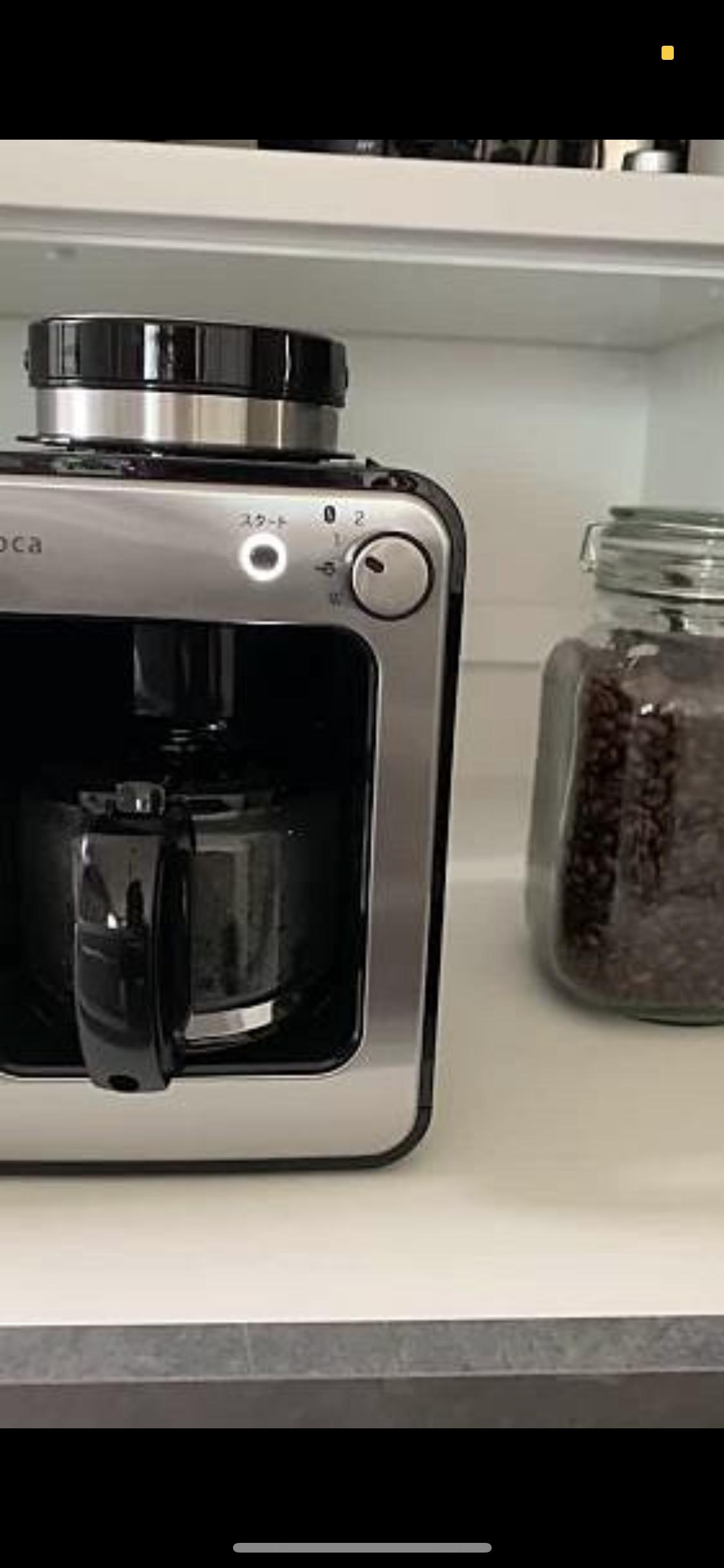 siroca(シロカ)全自動コーヒーメーカー カフェばこ SC-A211を使ったmaiさんのクチコミ画像1