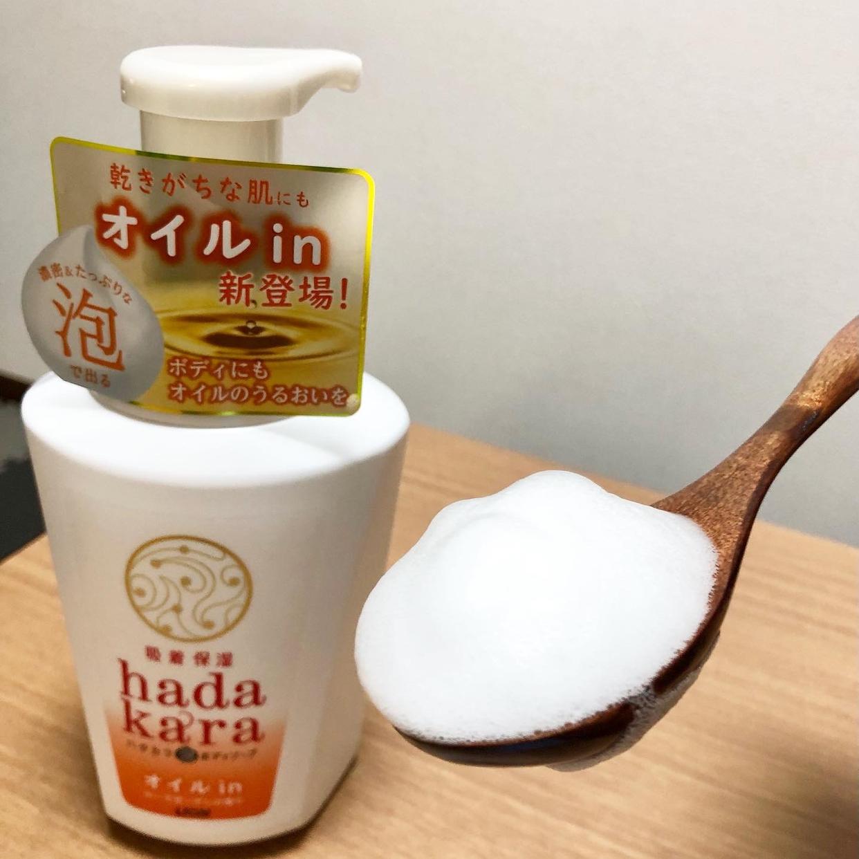 hadakara(ハダカラ) ボディソープ 泡で出てくるオイルインタイプを使ったきなこさんのクチコミ画像