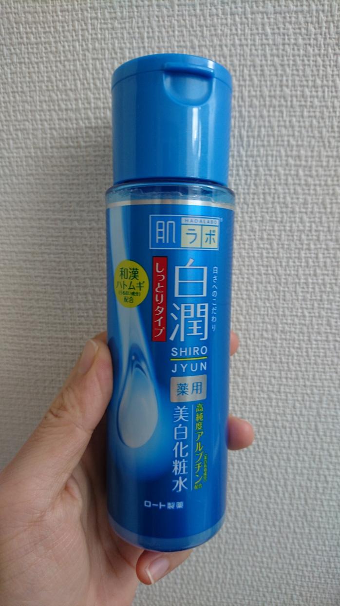 肌ラボ(HADALABO) 白潤 薬用美白化粧水に関するchiさんの口コミ画像1