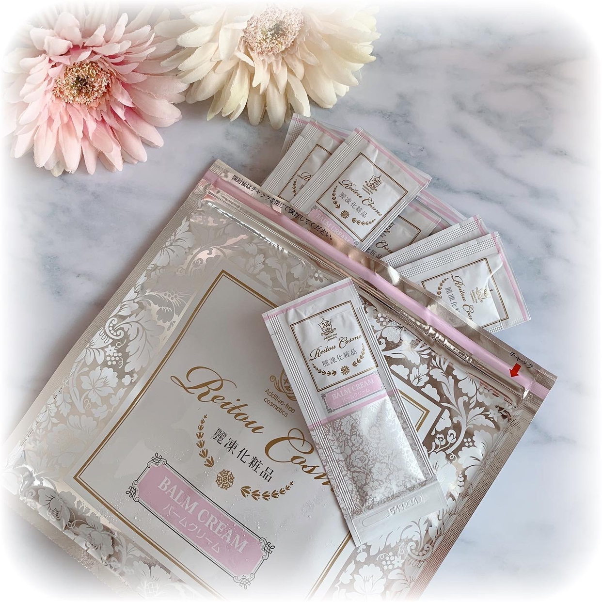 麗凍化粧品(Reitou Cosme) バームクリームを使ったsnowmiさんのクチコミ画像1