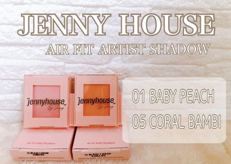 jennyhouse(ジェニーハウス) エアーフィットアーティストシャドウを使ったメグさんのクチコミ画像1