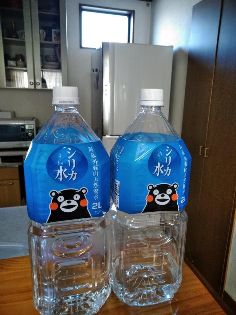 貫水 シリカ水きくちを使った伊藤 欣也さんのクチコミ画像1