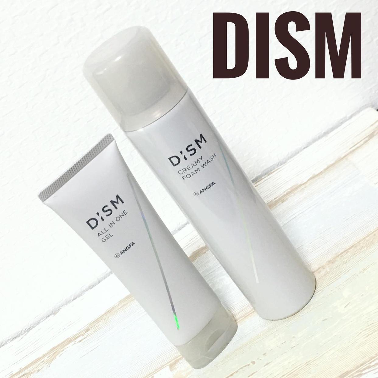 DISM(ディズム) オールインワンジェルの良い点・メリットに関する有姫さんの口コミ画像1