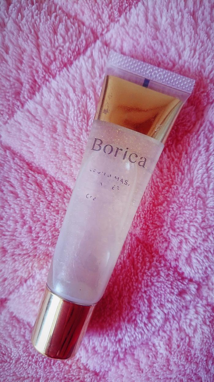 Borica(ボリカ)美容液マスクプライマーを使った千阪ノラコさんのクチコミ画像