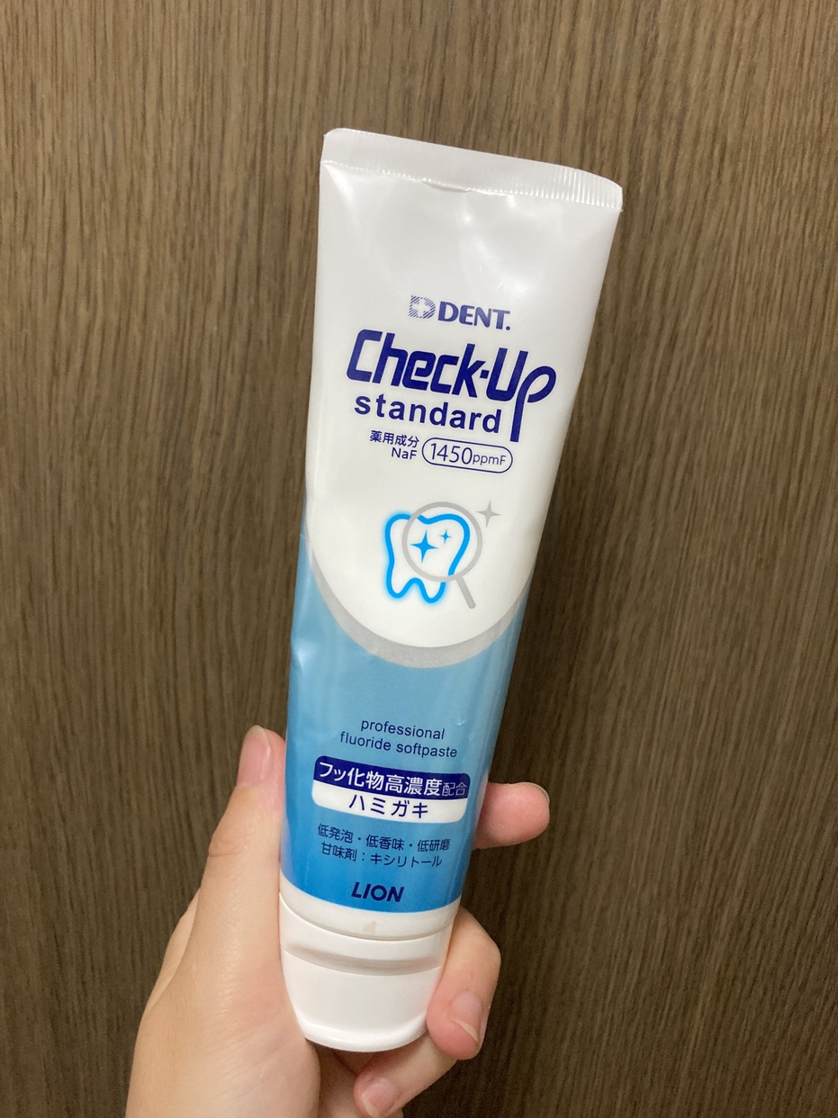 Check-Up(チェックアップ)Check-Up standardを使ったりるなさんのクチコミ画像1