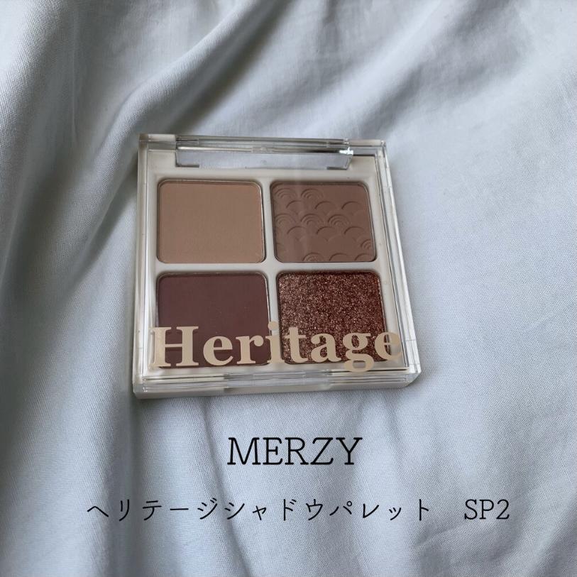 MERZY(マージ―) ヘリテージ シャドウ パレットを使ったとあさんのクチコミ画像1