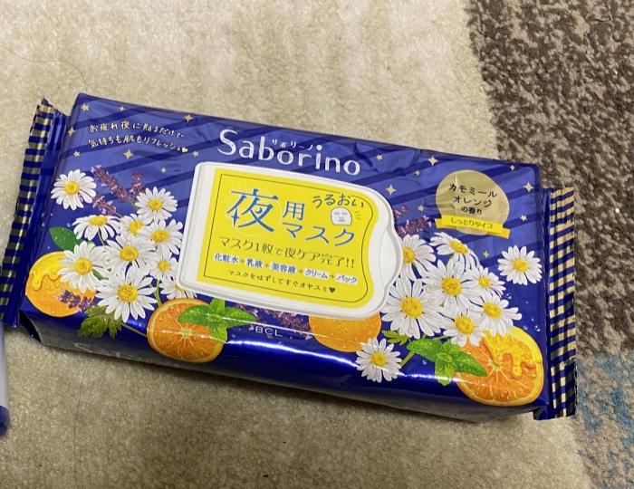 Saborino(サボリーノ)お疲れさマスクを使った ぐーたら専業主婦★あさめろんさんのクチコミ画像