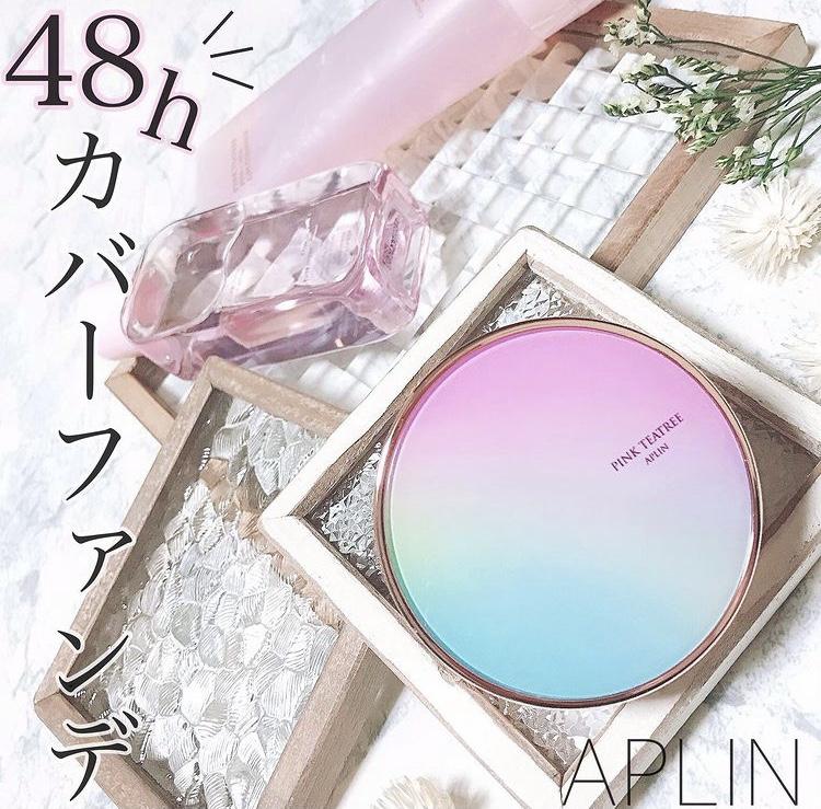 APLIN(アプリン)ピンクティーツリーカバークッションを使ったshiroさんのクチコミ画像