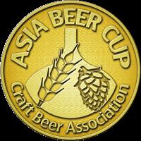 DHC(ディーエイチシー) ラガービールの良い点・メリットに関するBECKさんの口コミ画像2