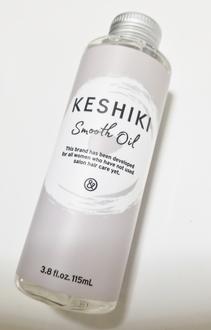 KESHIKI(ケシキ)サラッとしたケシキを使ったれもんさんのクチコミ画像
