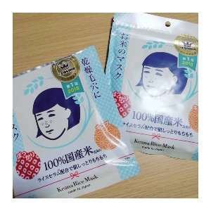 毛穴撫子(ケアナナデシコ) お米のマスク <シートマスク>を使ったちりさんのクチコミ画像1