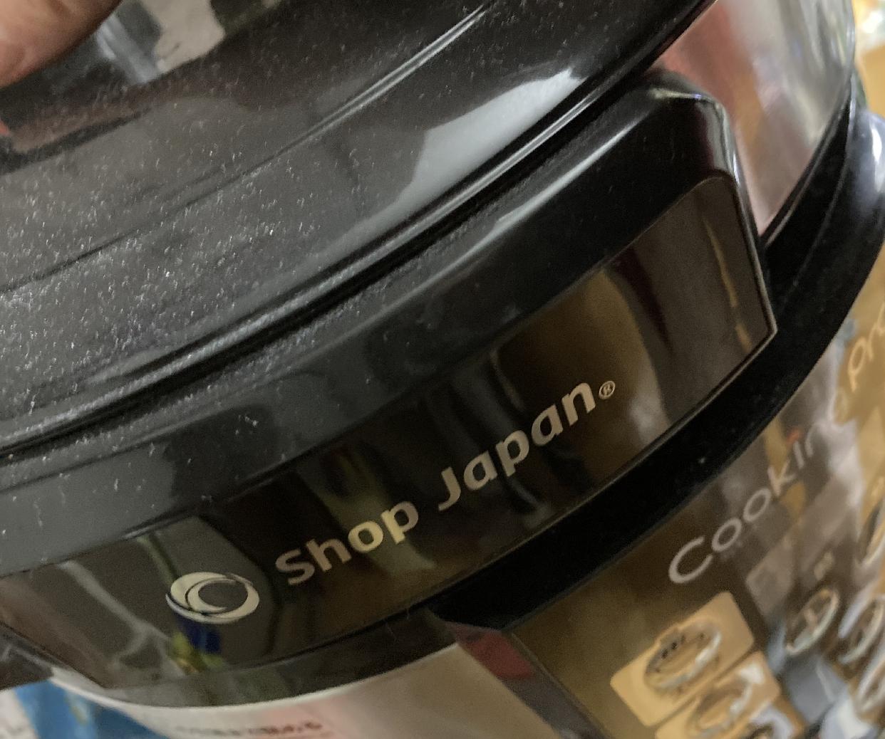 Shop Japan(ショップジャパン)クッキングプロ (電気圧力鍋)を使った らむさんの口コミ画像1