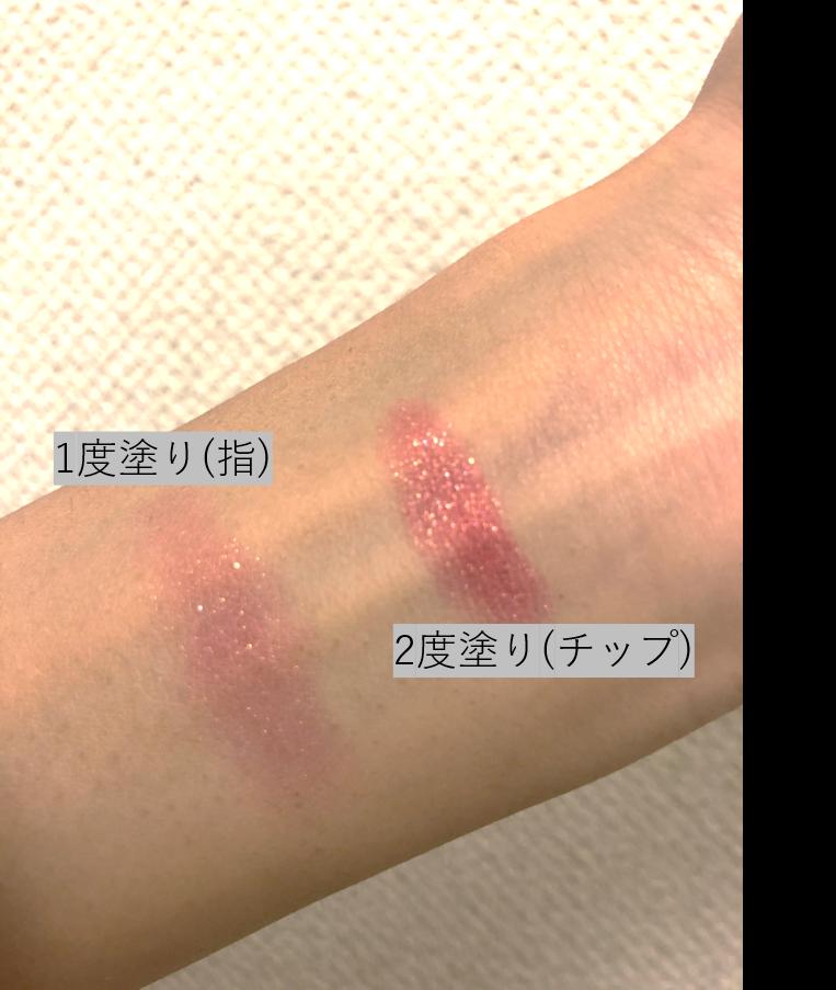 ETUDE HOUSE(エチュードハウス)ルックアット マイアイズを使った斉藤 ヒメナさんのクチコミ画像