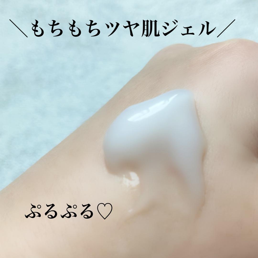 PERFECT ONE(パーフェクトワン) モイスチャージェルを使った江波 恵さんのクチコミ画像3