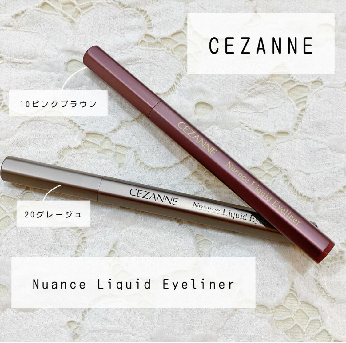 CEZANNE(セザンヌ)ニュアンスリキッドアイライナーを使ったKeiさんのクチコミ画像