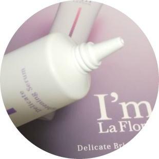 I'm La Floria(アイムラフロリア) デリケートブライトニングセラムを使ったかんなさんのクチコミ画像3