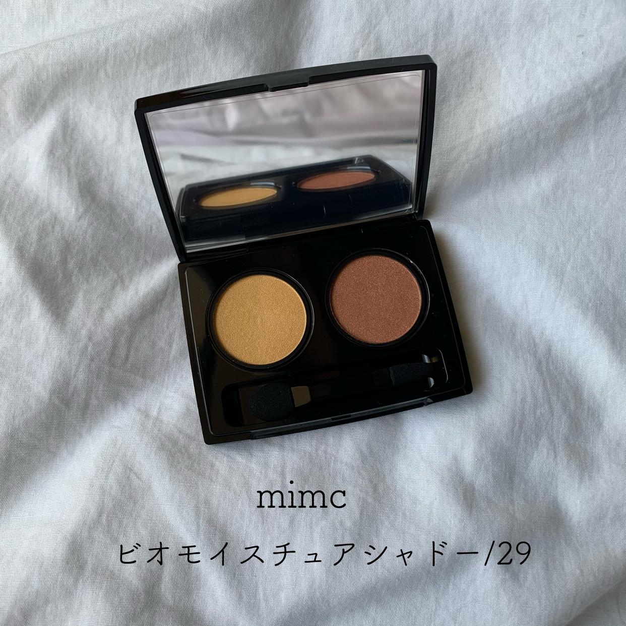 MiMC(エムアイエムシー) ビオモイスチュアシャドーを使ったとあさんのクチコミ画像1
