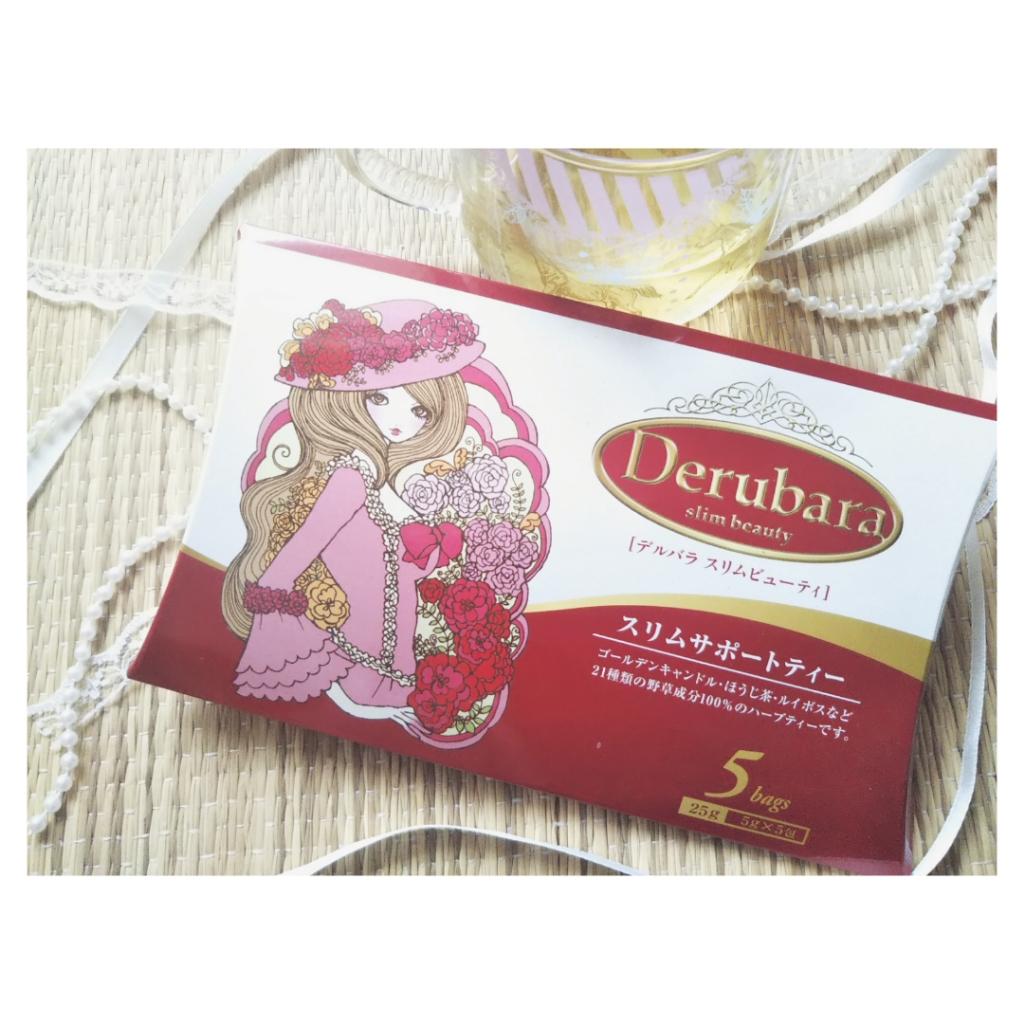 Derubara(デルバラ)スリムビューティを使ったとまとななさんのクチコミ画像
